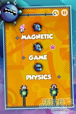 休闲游戏:纳米熊猫 巧妙运用物理来完成纳米冒险4