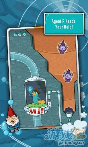 休闲游戏:鸭嘴兽泰瑞在哪里 帮泰瑞脱困2