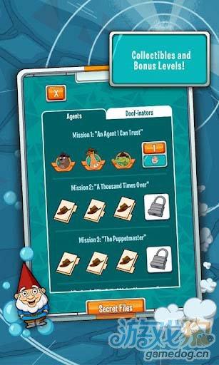 休闲游戏:鸭嘴兽泰瑞在哪里 帮泰瑞脱困4