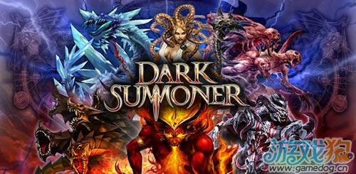 安卓游戏最新排名《Dark Summoner》表现相当出色