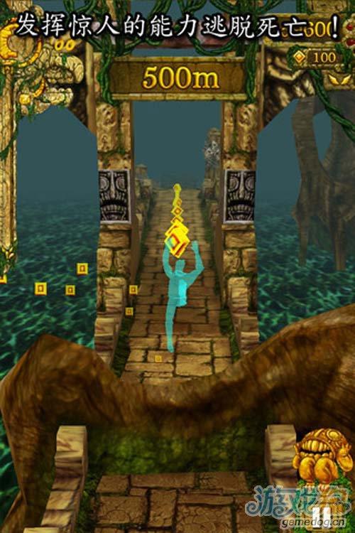 推到萝莉更需强劲体魄 宅男健身从跑酷游戏开始2