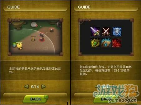 植物保卫战游戏中级关卡实战演示3