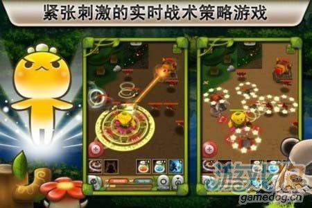 植物保卫战游戏中级关卡实战演示8