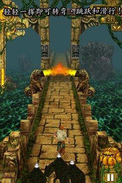 Imangi游戏《神庙逃亡 Temple Run》下载量超1亿1