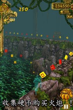 Imangi游戏《神庙逃亡 Temple Run》下载量超1亿2
