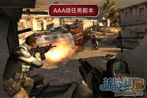 射击游戏:现代战争沙漠风暴 战争来袭2