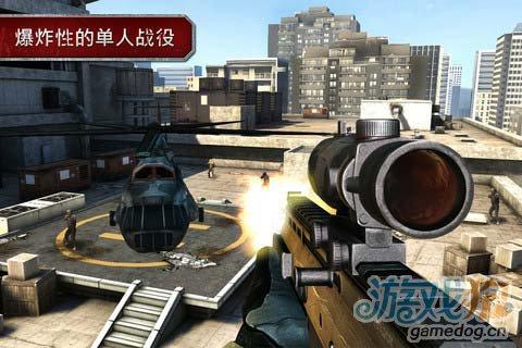 射击游戏:现代战争沙漠风暴 战争来袭1
