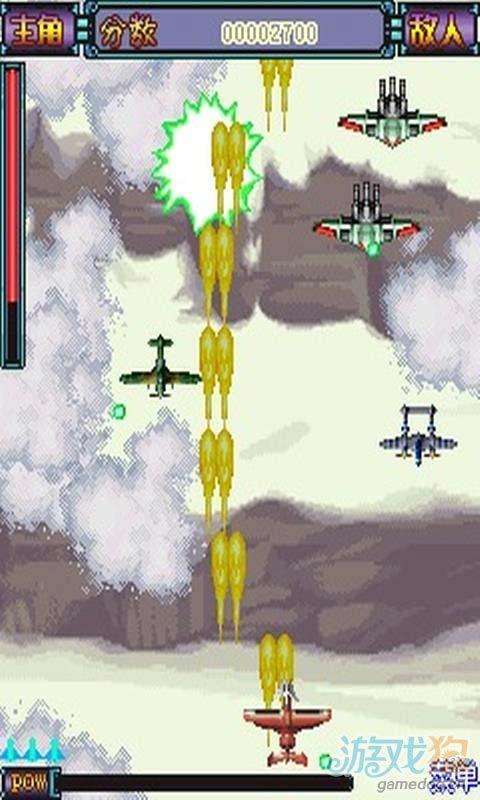 穿梭在蓝天白云之中:狂暴战鹰 让你玩的畅快淋漓4