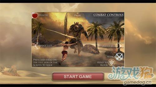去杀死你的仇人:沙漠风暴 夺回你失去的王国宝座3