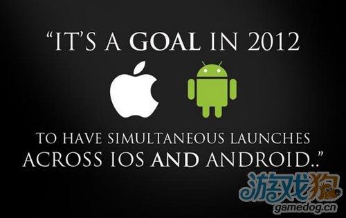Gameloft:安卓用户能与iOS用户同时玩到最新游戏