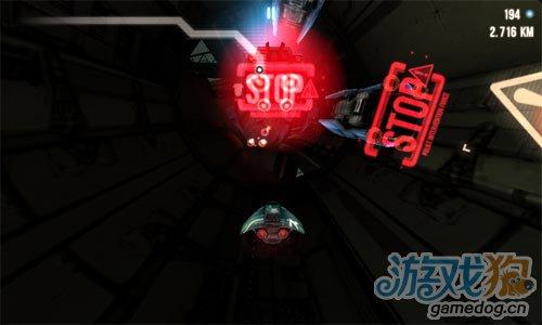 飞行游戏:极速穿梭 享受在未来太空的极速飞驰吧5