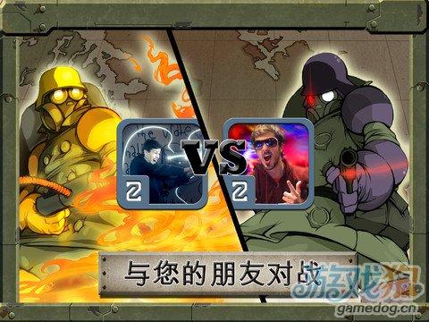 策略游戏:战场争锋 肩负捍卫帝国的重任2