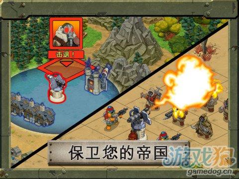 策略游戏:战场争锋 肩负捍卫帝国的重任5