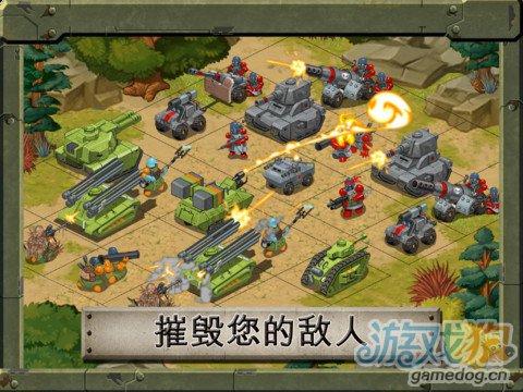 策略游戏:战场争锋 肩负捍卫帝国的重任3