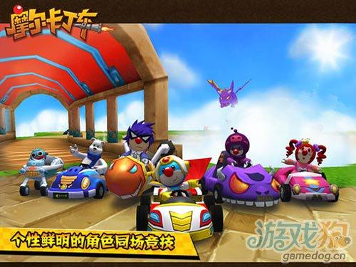 竞速游戏:摩尔卡丁车 畅快淋漓的享受2