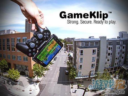用PS3手柄玩手机游戏?GameKlip帮你实现2