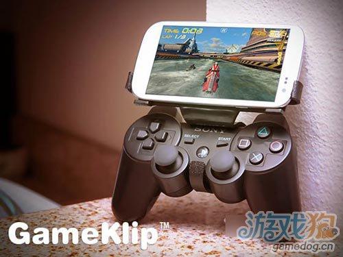 用PS3手柄玩手机游戏?GameKlip帮你实现1