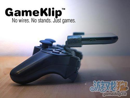 用PS3手柄玩手机游戏?GameKlip帮你实现5