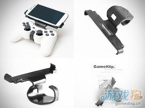 用PS3手柄玩手机游戏?GameKlip帮你实现6