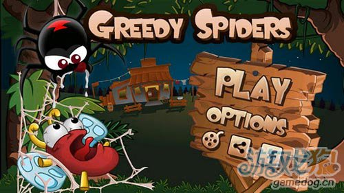 休闲游戏:贪婪的蜘蛛 大家快来阻止邪恶的蜘蛛吧4