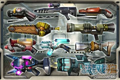 为了生命之源:机器人与枪 努力保护它5