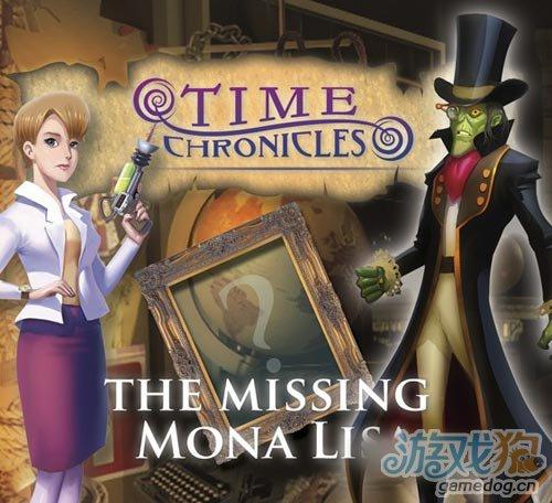 眼力大考验 iPad游戏《消失的蒙娜丽莎》1
