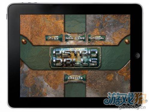 科幻背景生存游戏 ASTRO BALLS 九月上架1