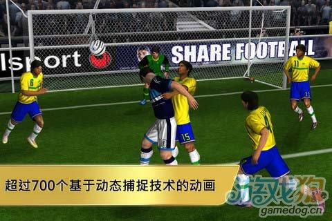 体育游戏:真实足球2012 享受最好的球赛2