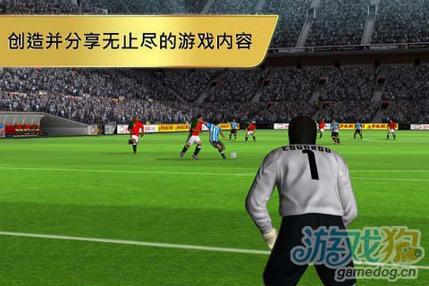 体育游戏:真实足球2012 享受最好的球赛1