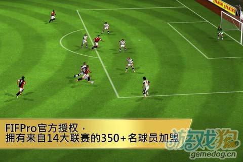 体育游戏:真实足球2012 享受最好的球赛3