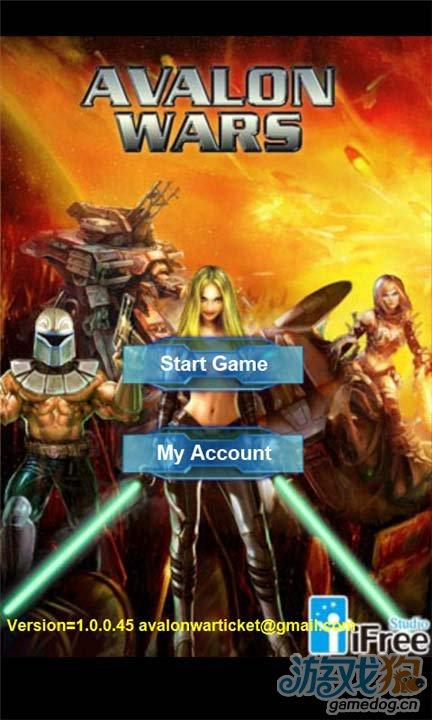 策略游戏:阿瓦隆战争 来横扫整个星球1