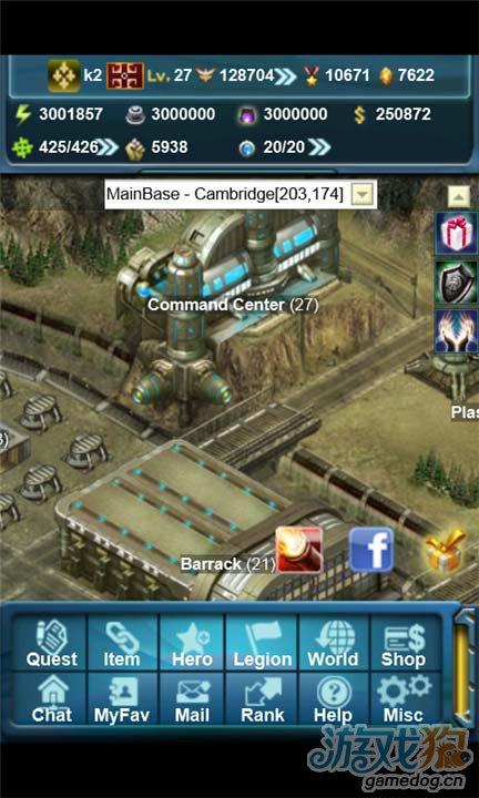 策略游戏:阿瓦隆战争精彩图片欣赏7