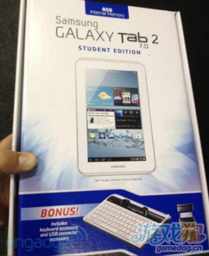 多送配件 三星Galaxy Tab 2 7.0学生版泄露