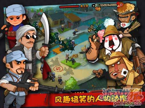 塔防游戏:兵临城下之决战时刻 新评测4