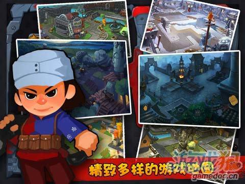 塔防游戏:兵临城下之决战时刻 新评测3