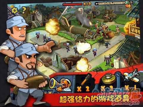 塔防游戏:兵临城下之决战时刻 新评测5