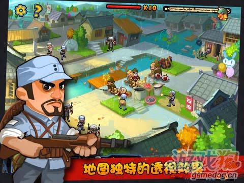 塔防游戏:兵临城下之决战时刻 新评测1