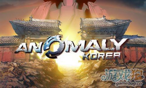 异形:地球战区开发商将续作Anomaly Korea1