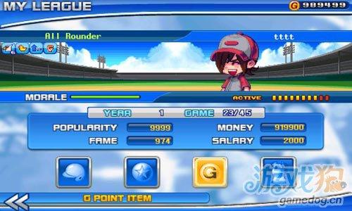安卓体育游戏:超级棒球明星II 新评测2