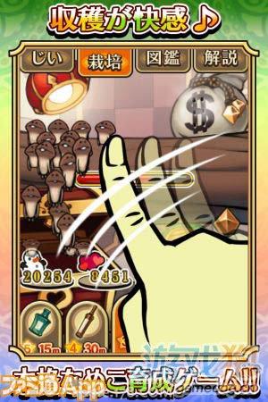 8月的主题更新触摸侦探 滑子菇栽培Seasons3