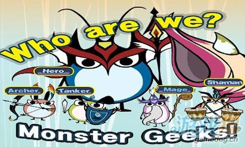 可爱冒险游戏:怪才怪物 来与伙伴们一起消灭巨龙2