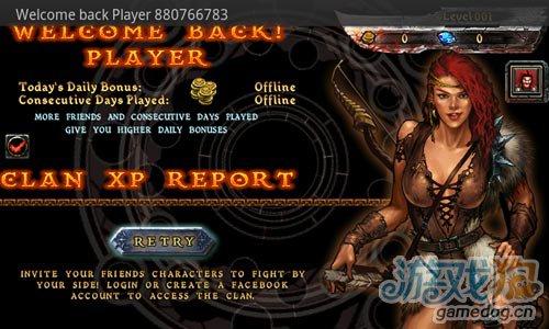 动作游戏:永恒勇士 去消灭恶魔拯救世界1
