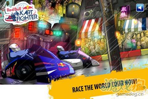 竞速游戏:红牛卡丁车赛 挑战更快速度1