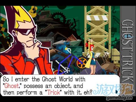 冒险游戏:幽灵诡计幻影侦探 巧用智慧5