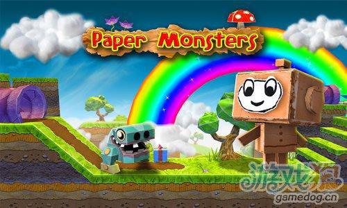 可爱大冒险:纸片怪兽 探索未知的世界1