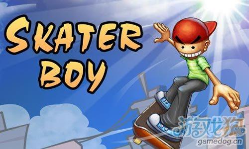 动作类休闲游戏:滑板少年 去赢得金光闪闪的奖杯1