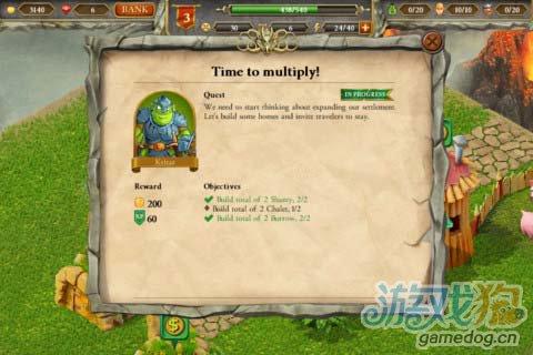 策略游戏:梦幻岛 去统一世界恢复和平5