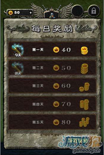 热门益智游戏《传奇小镇》隆重登陆APPstore中国区2
