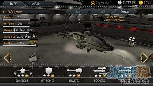 激烈逼真的飞行空战:直升机空战 评测2
