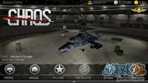 激烈逼真的飞行空战:直升机空战 评测1